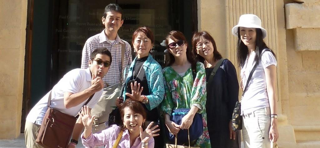 Délégation Kumamoto Jumelage 9-7-13