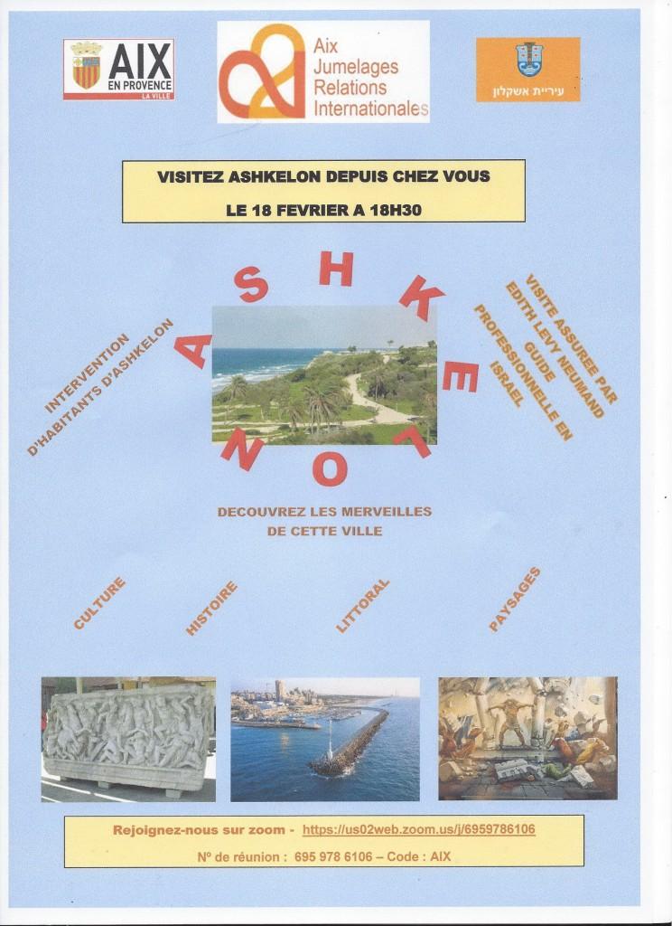 Visite virtuelle d'Ashkelon